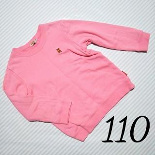 ミキハウス(mikihouse)の110 ミキハウス ピンク トレーナー(Tシャツ/カットソー)