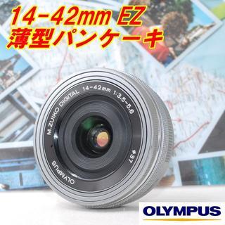 オリンパス(OLYMPUS)の説明書付き★薄型 電動ズーム!★OLYMPUS 14-42mm EZ (レンズ(ズーム))