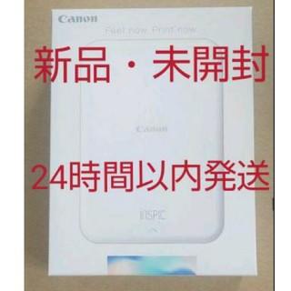 Canon - Canon スマホプリンター iNSPiC PV-123-SP 写真用 ピンク
