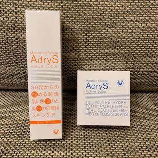 大正 製薬 adrys