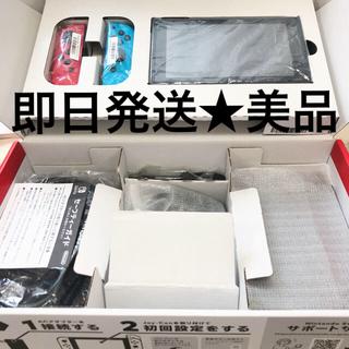 Nintendo Switch - 【中古】Nintendo Switch ネオン 任天堂 スイッチ 本体