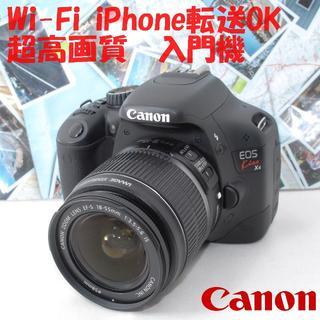 Canon - Wi-FiSD★iPhone転送&超高画質♪★CANON EOS KISS X4