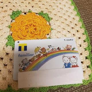 ファミリア(familiar)のファミリア Tポイントカード(その他)