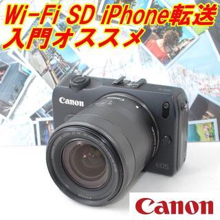 Canon - Wi-Fi SD iPhone転送&入門最適 小型軽量♪★CANON EOS M