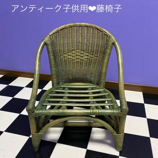 レトロな藤椅子(その他)