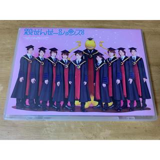 ヘイセイジャンプ(Hey! Say! JUMP)の殺せんせーションズ DVD Hey! Say! JUMP(ミュージック)