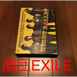 エグザイル(EXILE)の「劇団EXILE NIGHT BALLET〈4枚組〉」(ミュージック)