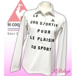 ルコックスポルティフ(le coq sportif)の美品♡ルコックゴルフ  長袖  ポロシャツ  レディース  ゴルフウェア(ウエア)