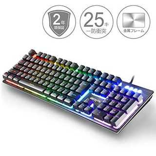 ブラックゲーミングキーボード RGB1680万色 6つの点灯モード 単色モードで