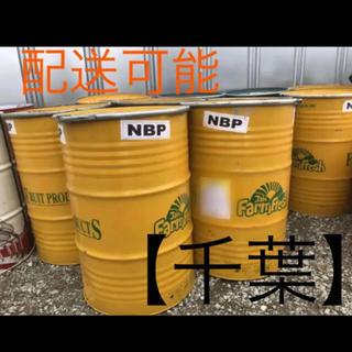 ドラム缶 オープンタイプ 配送可能 黄色(その他)