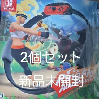ニンテンドースイッチ(Nintendo Switch)の【新品未開封】リングフィットアドベンチャー 2個(携帯用ゲームソフト)