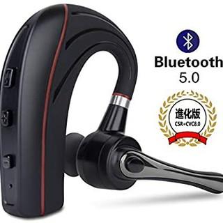 Bluetooth ヘッドセット5.0 ワイヤレスブルートゥースヘッドセット(ヘッドフォン/イヤフォン)