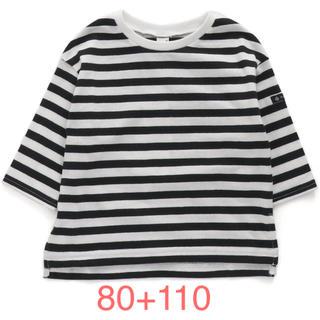 エフオーキッズ(F.O.KIDS)の七分袖 ボーダー Tシャツ リンクコーデ アプレレクール (Tシャツ/カットソー)