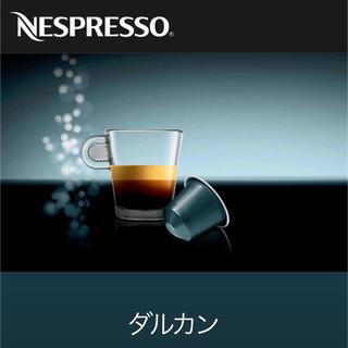Nestle - ネスプレッソ ダルカン 10個 Nespresso Dhakan