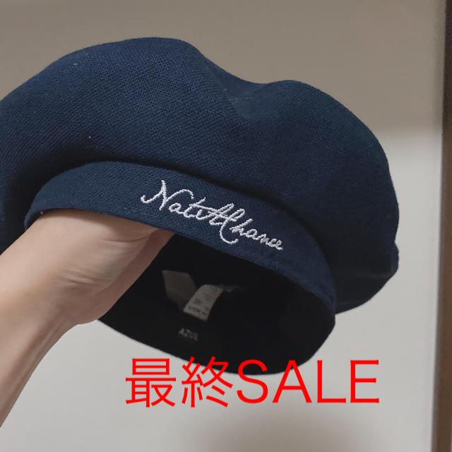 AZUL by moussy(アズールバイマウジー)のベレー帽 麻素材 春夏 レディースの帽子(ハンチング/ベレー帽)の商品写真