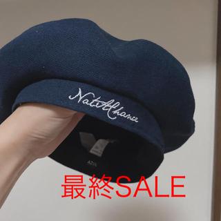AZUL by moussy - ベレー帽 麻素材 春夏