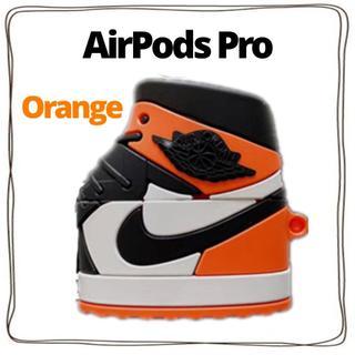 AirPods プロ カバー ケース クツ 靴 オシャレ シリコン オレンジ(ヘッドフォン/イヤフォン)