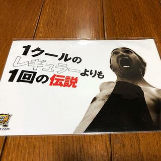 えがちゃんのポストカード(写真/ポストカード)