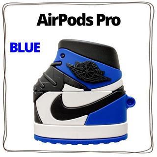 AirPods プロ カバー ケース クツ 靴 オシャレ シリコン ブルー青(ヘッドフォン/イヤフォン)