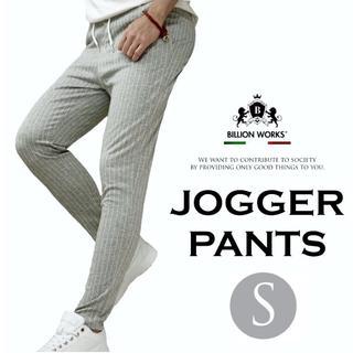 スウェットパンツ メンズ ジョガーパンツ スキニー おしゃれ ズボン ジャージS(その他)