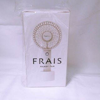 Francfranc FRAIS HANDY FAN mint white 2個(扇風機)
