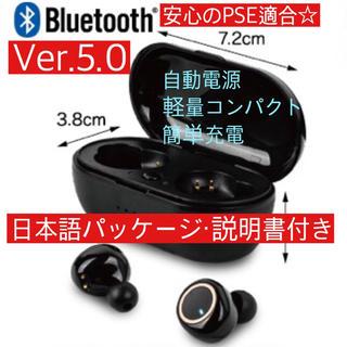 ☆新品☆  ワイヤレスイヤホン Bluetooth5.0 AIR ブラック(ヘッドフォン/イヤフォン)