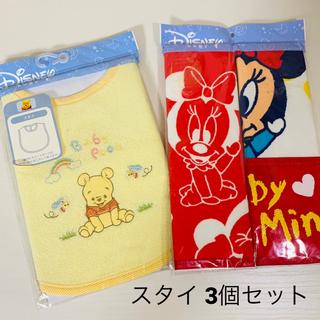 ディズニー(Disney)の新品 未使用 Disney baby スタイ 3点セット ディズニー ベイビー(お食事エプロン)