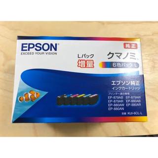 EPSON - エプソン クマノミ 純正 6色増量タイプ  EPSON KUI-6CL-L