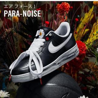 NIKE - NIKE AIR FORCE1 PARANOISE G DRAGON 23.0