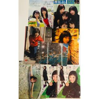 ケヤキザカフォーティーシックス(欅坂46(けやき坂46))の欅坂 クリアファイル セット(アイドルグッズ)