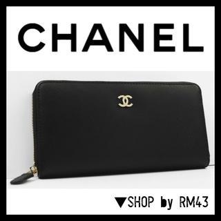 CHANEL - 【CHANEL】ノベルティ👛シンプル長財布