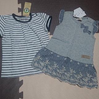 しまむら - 【新品タグ付き】 オーガニックコットン Tシャツ& チュニック サイズ95