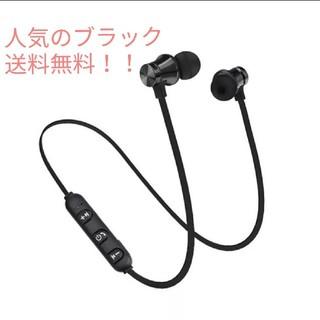 【ブラック】ワイヤレスイヤホン bluetooth(ヘッドフォン/イヤフォン)