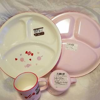 宮本産業 割れない食器4つセット(プレート/茶碗)