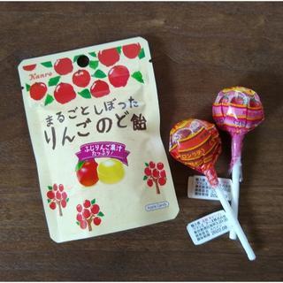 カンロ まるごとしぼったりんごのど飴&チュッパチャプス2本(菓子/デザート)