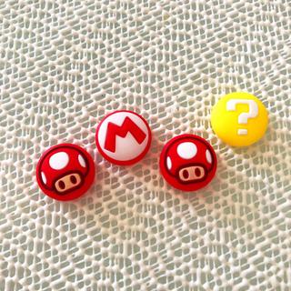 ニンテンドースイッチ(Nintendo Switch)の☆新品 任天堂 Switch/Switch light ☆ジョイコンカバー☆(家庭用ゲーム機本体)