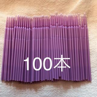 マイクロブラシ マイクロアプリケーター 100本 ウルトラファイン (つけまつげ)