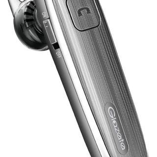 Bluetooth ワイヤレスイヤホン 高音質 超大容量バッテリー359(ヘッドフォン/イヤフォン)