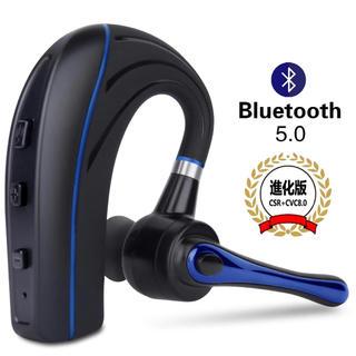 ヘッドセット5.0 ワイヤレスブルートゥースヘッドセット 日本技適マーク取得品(ヘッドフォン/イヤフォン)