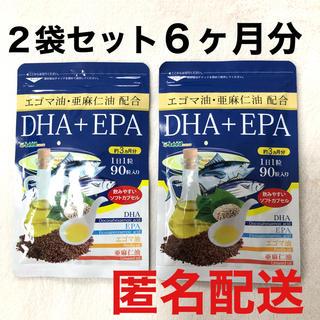 エゴマ油・亜麻仁油配合DHA+EPA(その他)