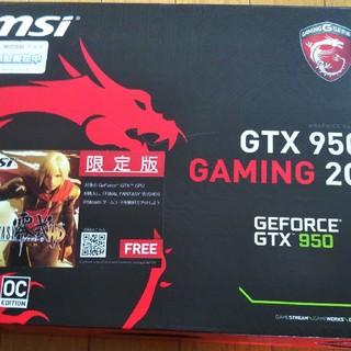 ビデオカード msi gtx 950 gaming 2g geforce(PCパーツ)