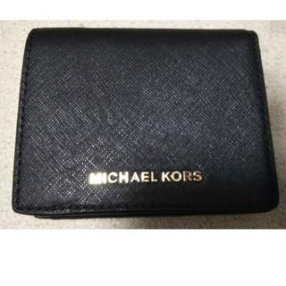 マイケルコース(Michael Kors)のきまぐれセール【新品】MICHAEL KORS 折りたたみ財布(財布)