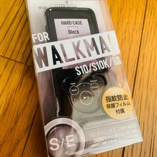 ウォークマン WALKMAN ケース(ヘッドフォン/イヤフォン)