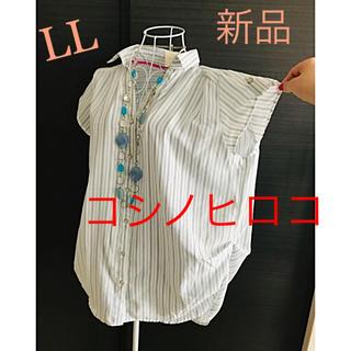 ヒロココシノ(HIROKO KOSHINO)のコシノヒロコ★ボーダー、ブラウス 大きいサイズ(シャツ/ブラウス(半袖/袖なし))