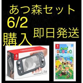 Nintendo Switch - Switchライト あつまれどうぶつの森 あつ森 セット スイッチライト