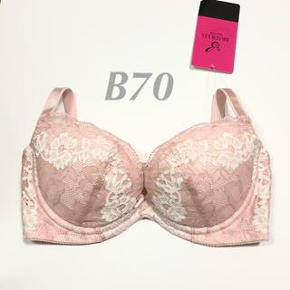 ブラデリスニューヨーク(BRADELIS New York)の新品 ブラデリス Step2 クリスティブラ B70(ブラ)