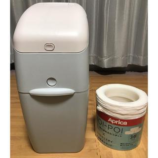アップリカ(Aprica)のAprica強力消臭おむつポット+共通専用カセット4個(紙おむつ用ゴミ箱)