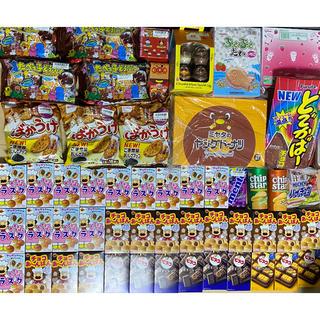 お菓子セット 19種類!!(菓子/デザート)