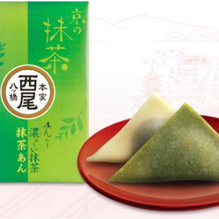 濃ぉ〜い抹茶 抹茶餡 箱入り(菓子/デザート)