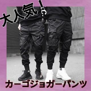 カーゴパンツ ジョガー タクティカル 韓国ストリート 黒M